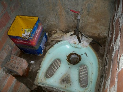 One of the best quality toilets in Peru... not!