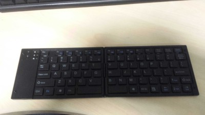 Bluetooth keyboard review Periboard-805