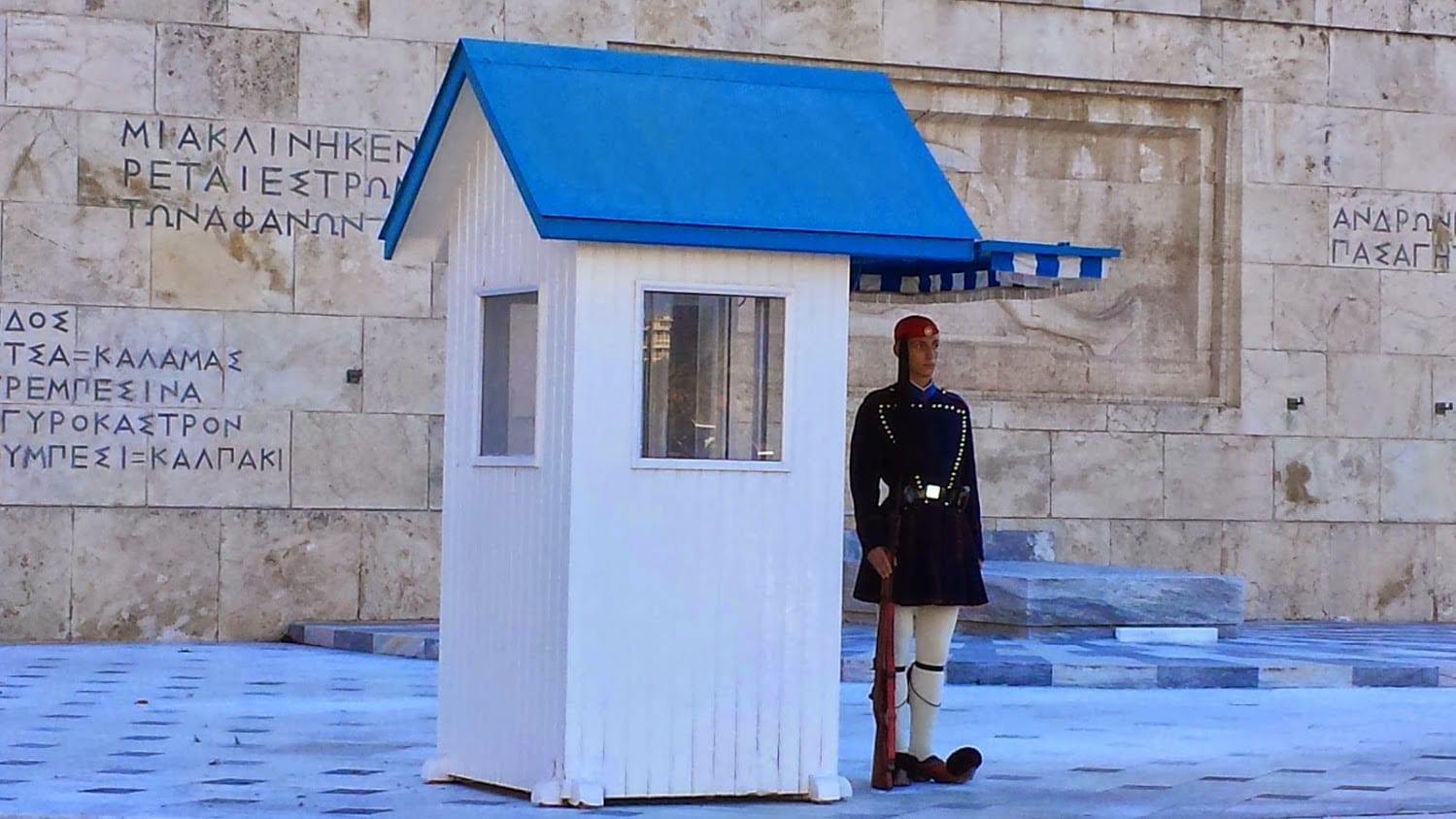 Evzone guarding the tomb of the unknown soldier in Athens Greece