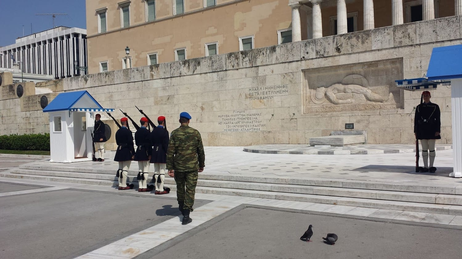 Changing of the Guard outside the Tomb of the Unknown Soldier in Athens