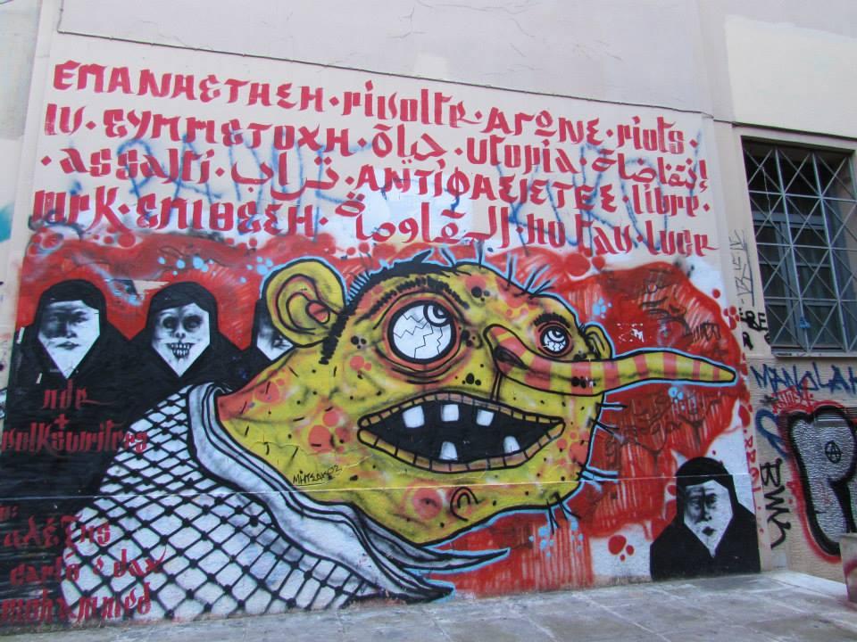 Athens poly graffiti