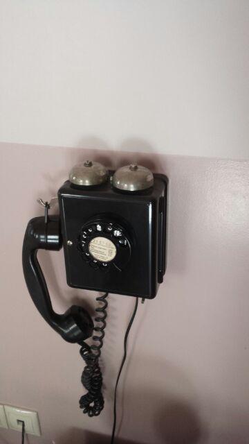 telephone for help