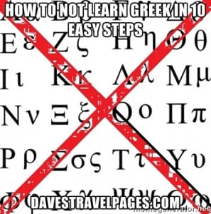 how to not learn greek in 10 easy steps
