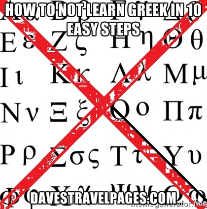 Learn Greek words, learn how to speak Greek - Explore Crete