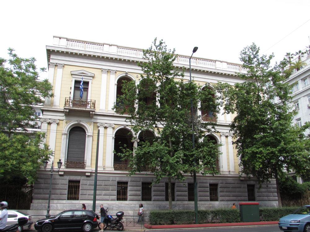 Numismatic Museum in Athens