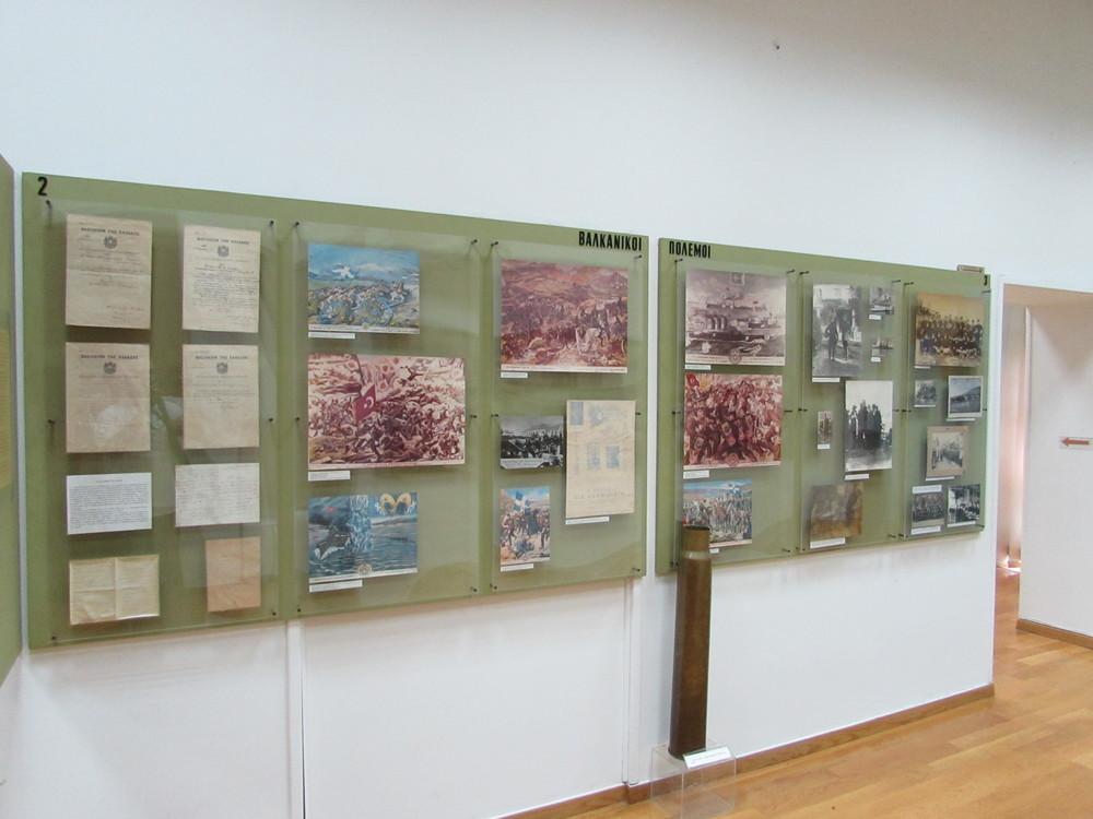 eleftherios-venizelos-museum