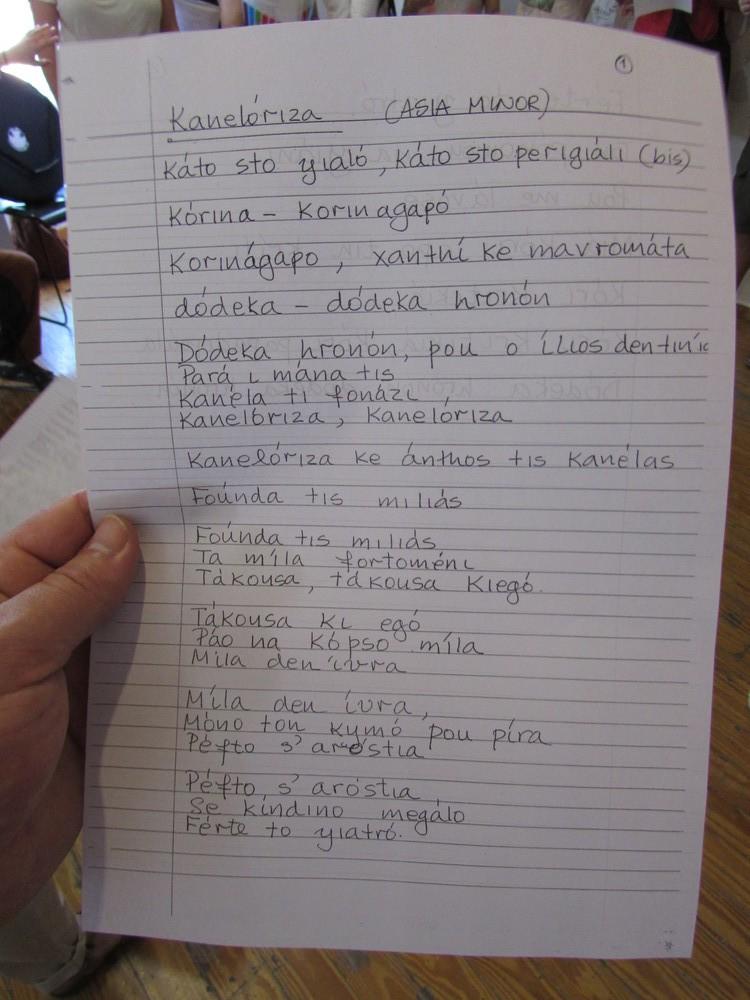 song-sheet