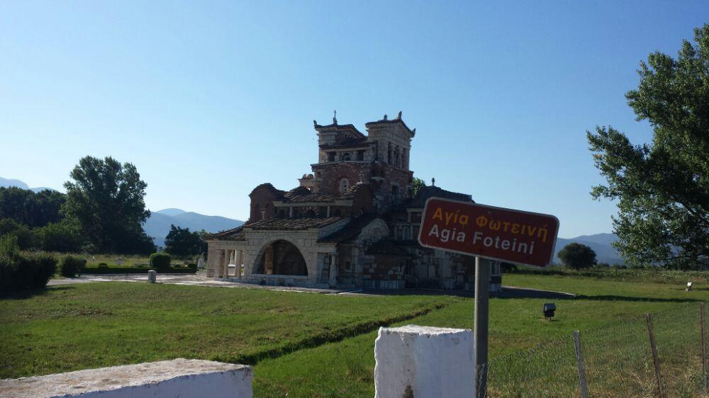 Agia-Fonteini