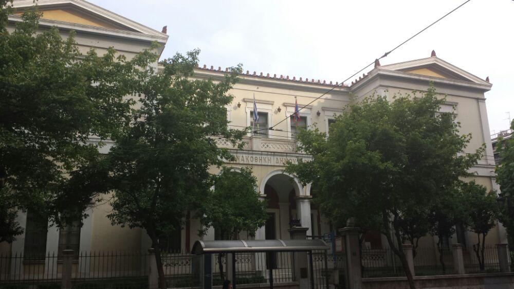 Municipal-Gallery-of-Athens