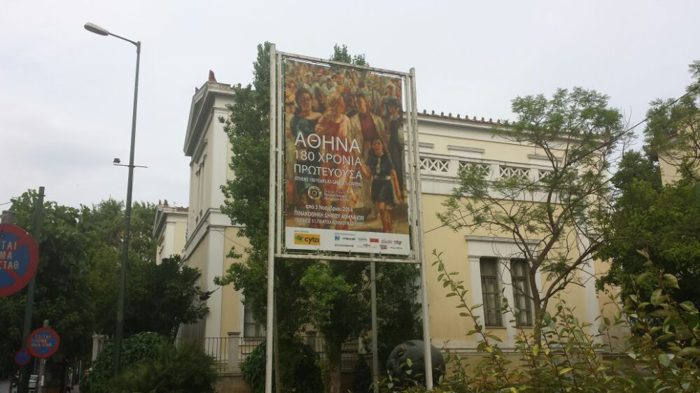 Outside the Municpal Gallery of Athens