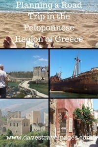 Planning a road trip in the Peloponnese region of Greece. This itinerary takes in the best of the south coast of the Peloponnese in Greece.