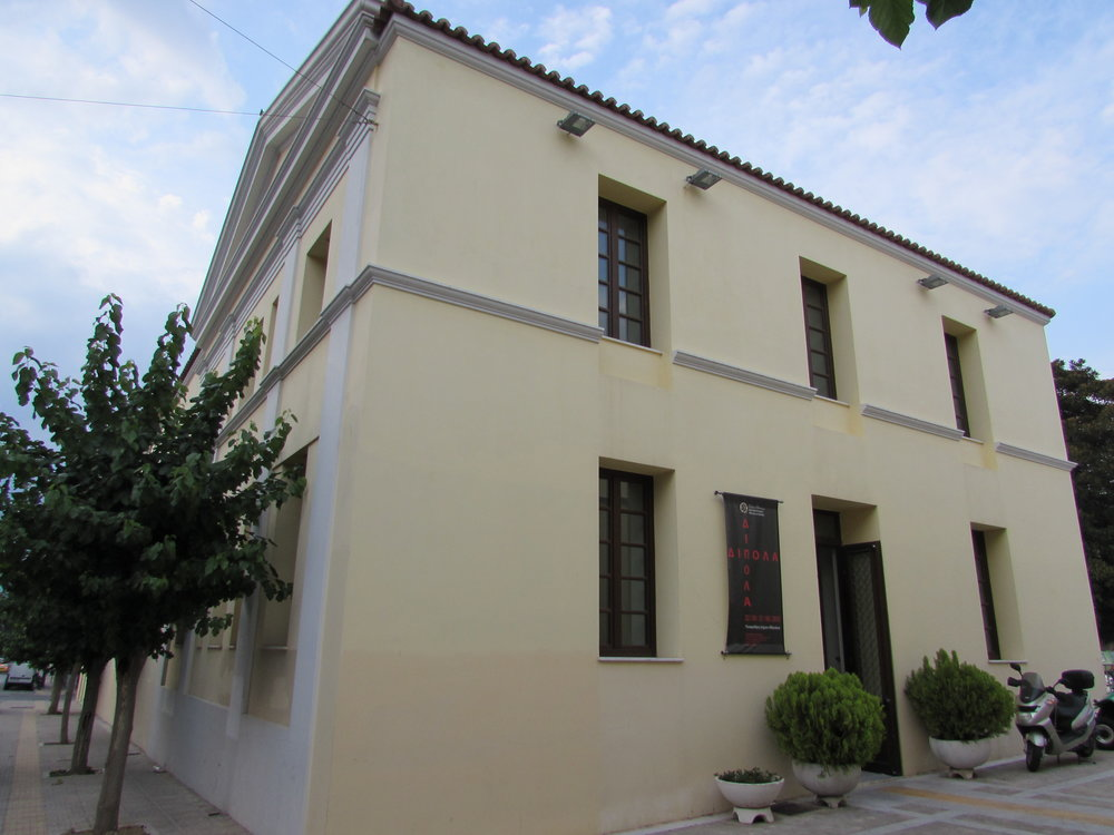 The Municipal Gallery of Athens is one of a number of museums in Athens which are housed in more than one building.