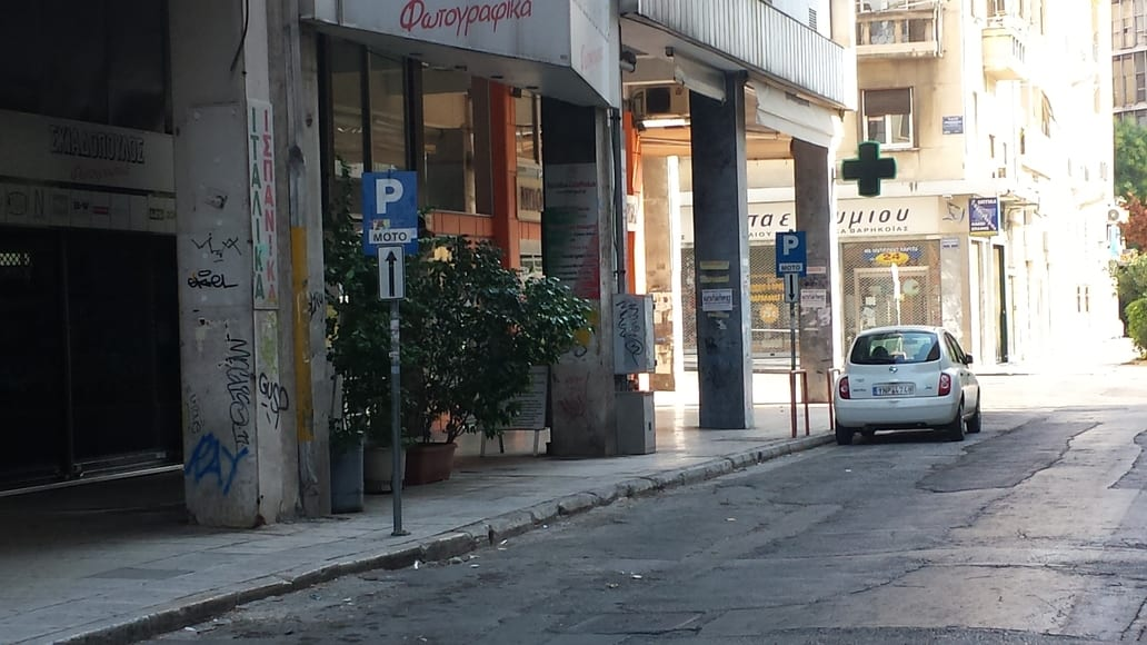 Empty streets in Athens in August