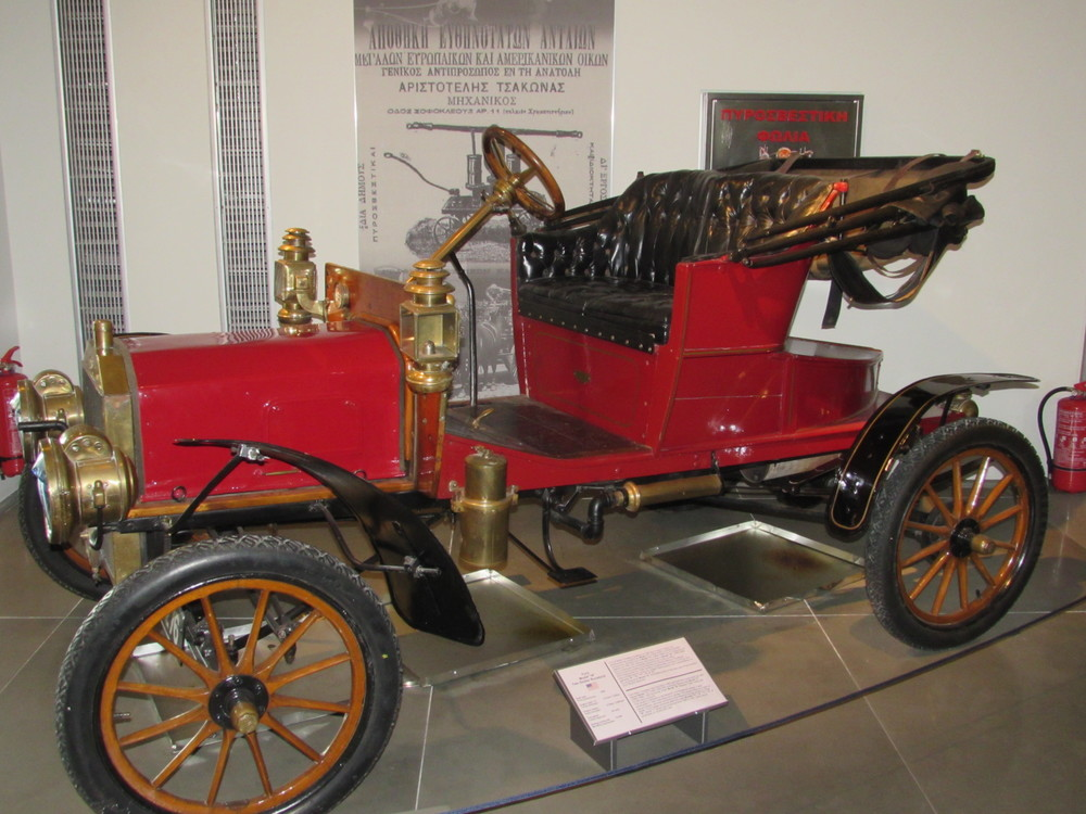 A classic car in the Hellenic Motor Museum in Athens