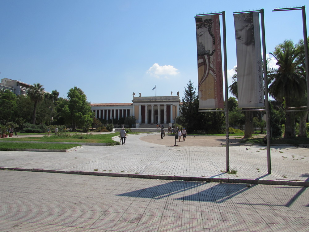The outside of the National Archaeological Museum of Athens
