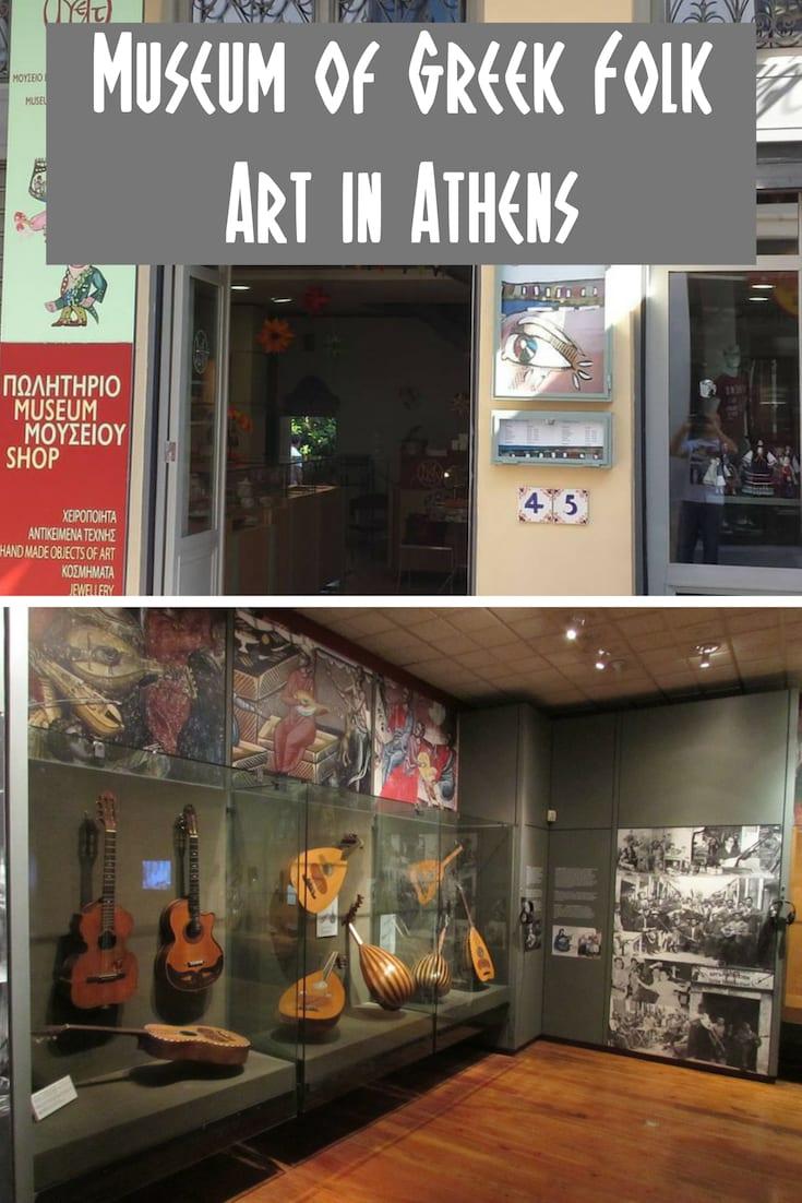 Museum of Greek Folk Art Athens