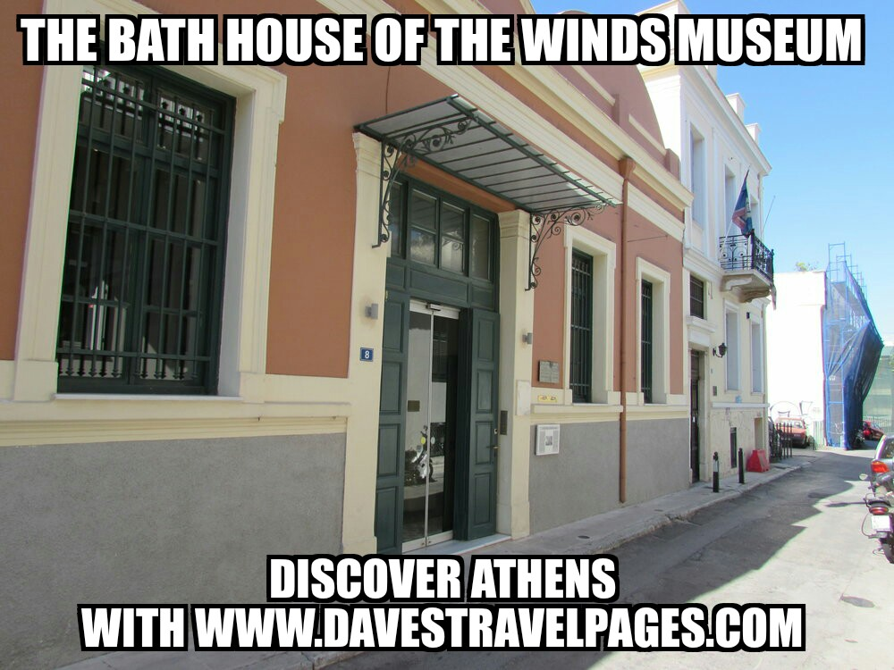 The Bath House of The WInds Museum in Athens. Discover one of the little known gems of Athens with Dave's Travel Pages. Please click through to read more.