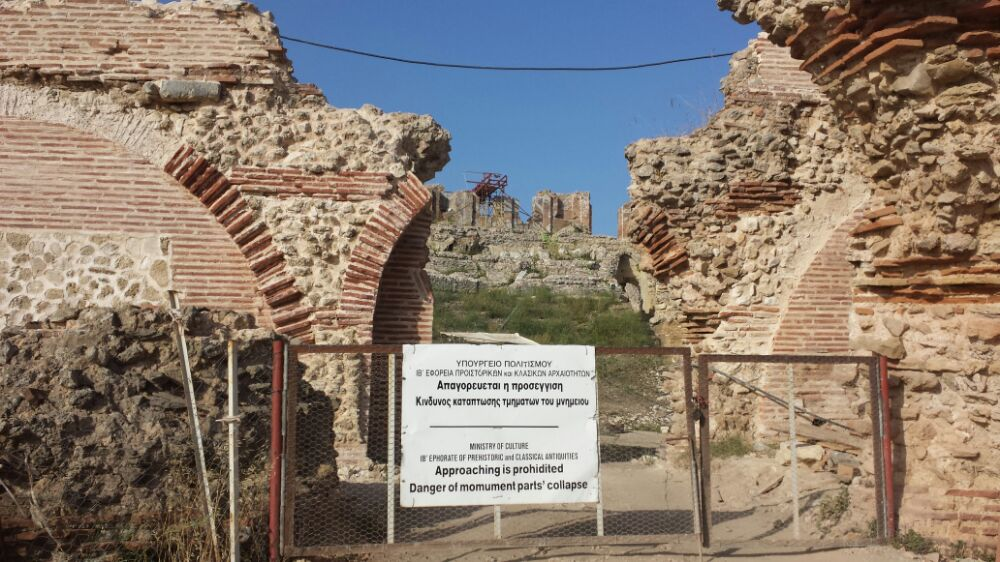 Funny signs in Nicopolis Greece