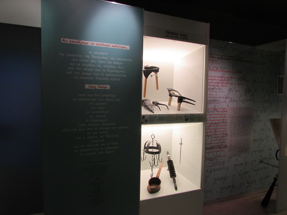 A display from the Museum on Panos Street in Athens, Greece.