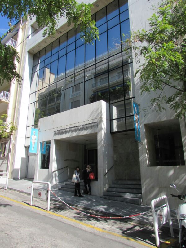 The main entrance to the Museum of Cycladic Art in Athens