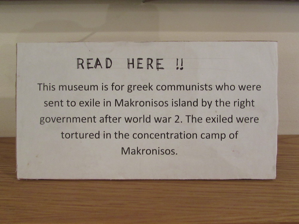 Makronisos Political Exile Museum in Athens