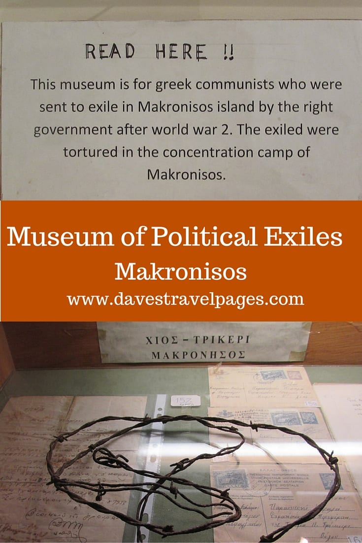Museum of Political Exiles on Makronisos in Athens