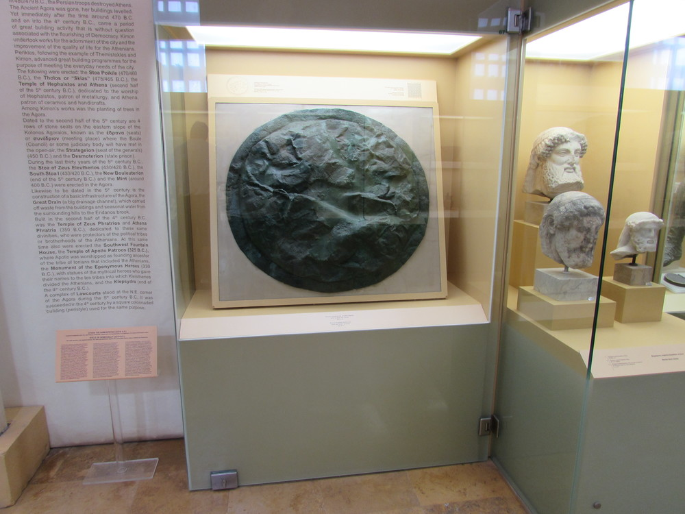 A bronze shield inside the Museum of the Ancient Agora in Athens