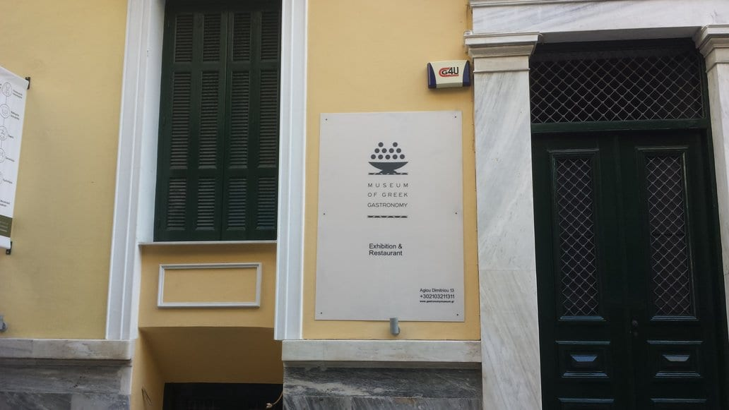The Museum of Greek Gastronomy in Athens opened in June 2014. It aims to showcase Greek cuisine by explaining cooking methods using local products.