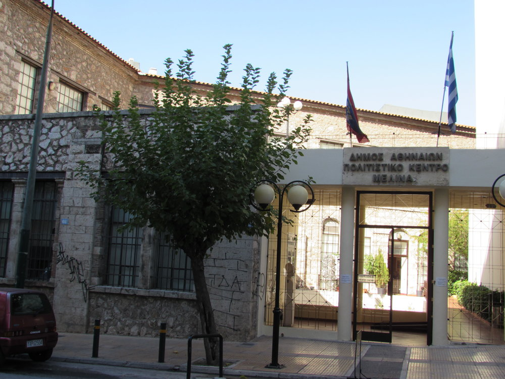 Melina Mecouri Cultural Centre
