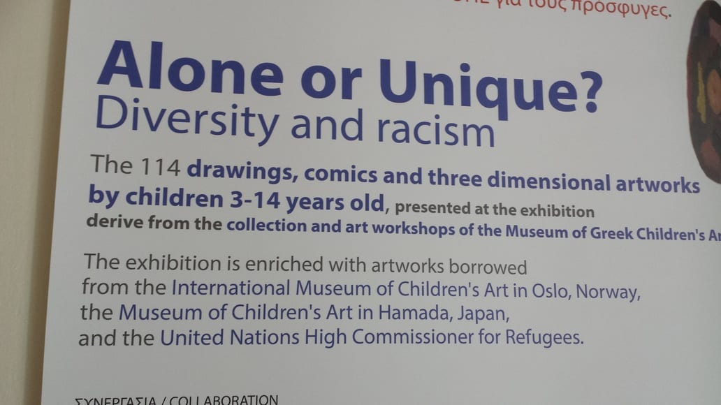 Museum of Children's Art Museum - A great way to educate through art.