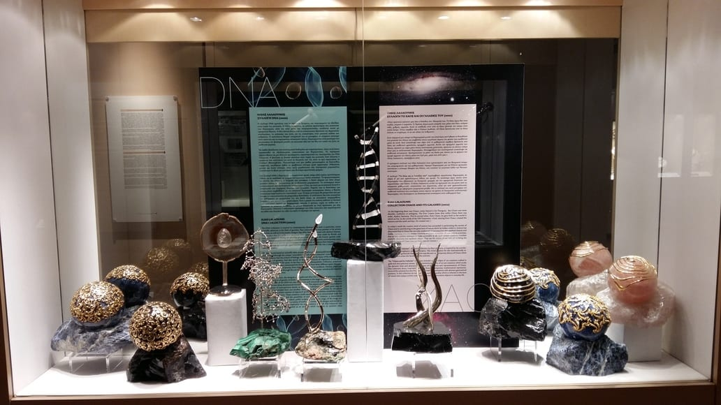 The DNA collection at the Ilias Lalaounis Jewelry Museum in Athens