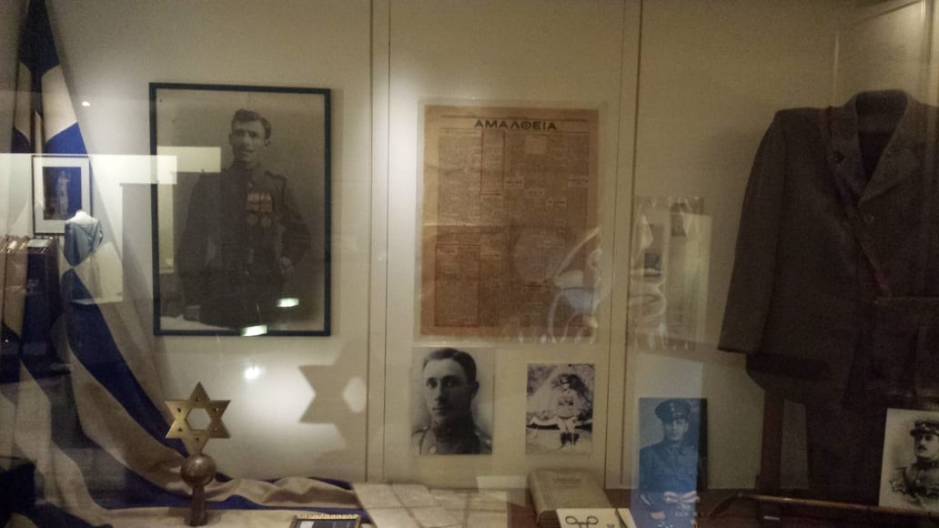The Jewish Museum of Greece in Athens.