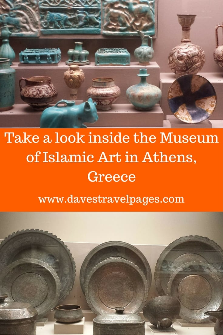 Take a look inside the Museum of Islamic Art in Athens, Greece. This is a fascinating museum to visit, displaying exquisite works of art from the Islamic world.
