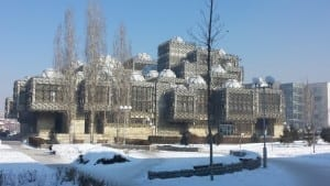 weird looking library in pristina