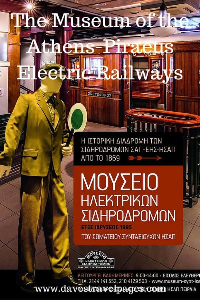 The Museum of the Athens-Piraeus Electric Railways is a museum dedicated to the history of the Athens-Piraeus railway. Located in Piraeus railway station, it offers free admission, and is open Monday to Friday between 09.00 and 14.00. Read the full article about this great museum in Athens, Greece.