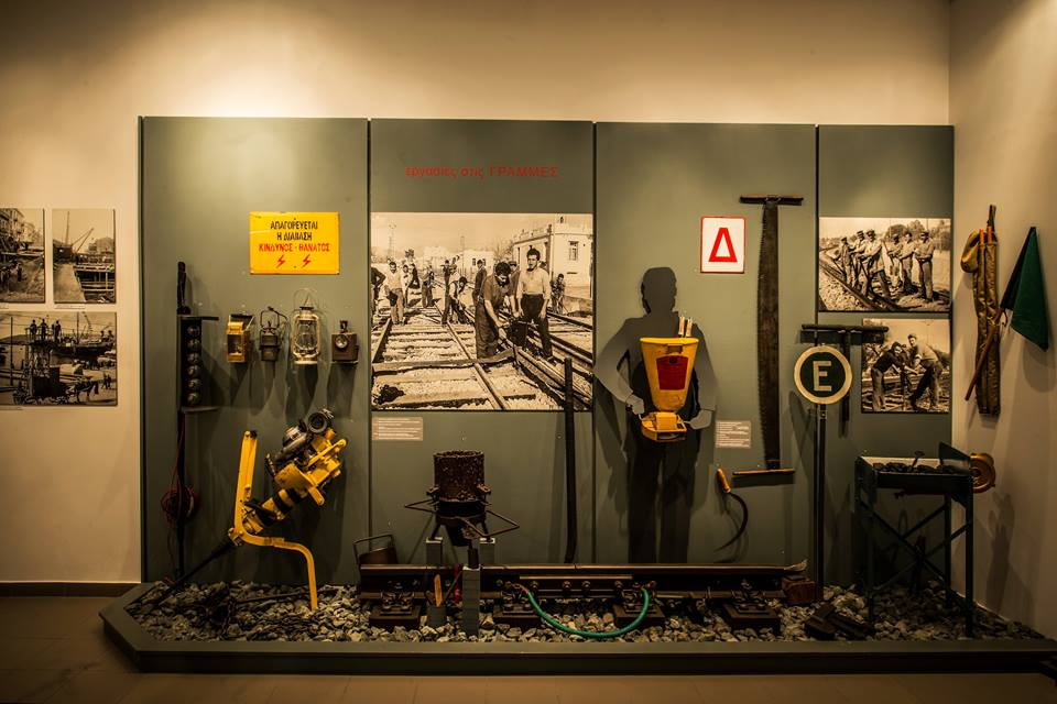 The Museum of the Athens-Piraeus Electric Railways