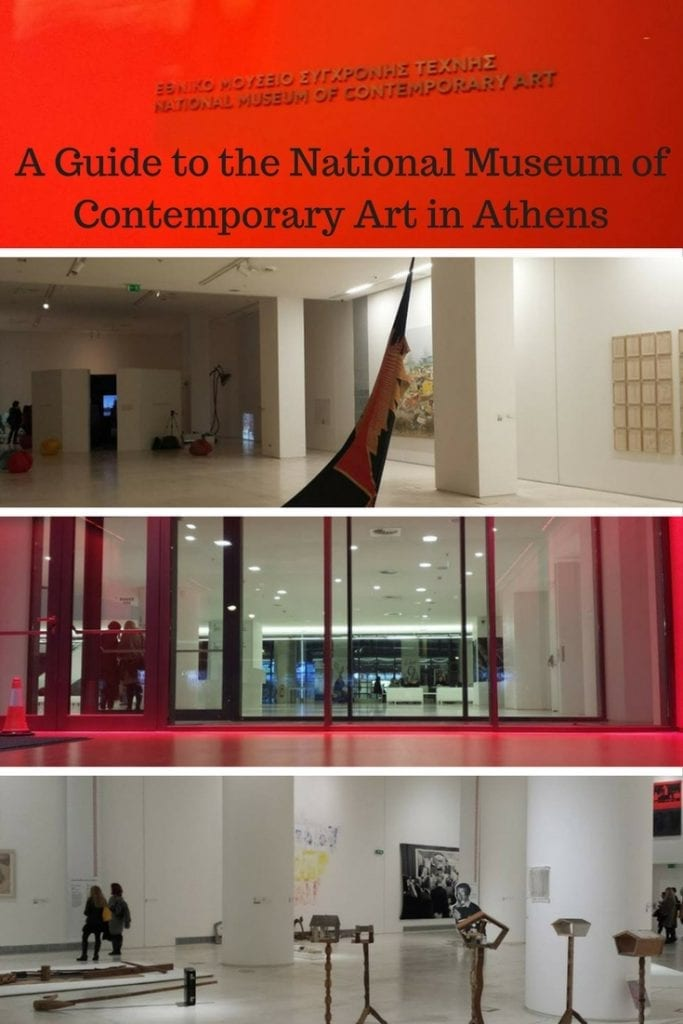 A Guide to the National Museum of Contemporary Art in Athens