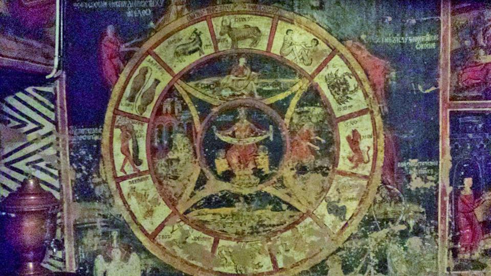 A Zodiac symbol from Pelion