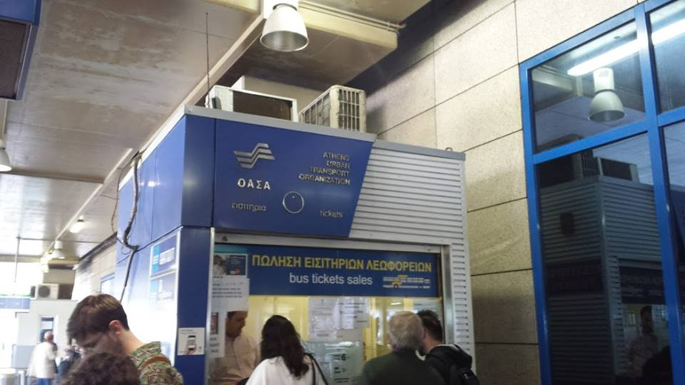 Athens airport bus service to the center of the city