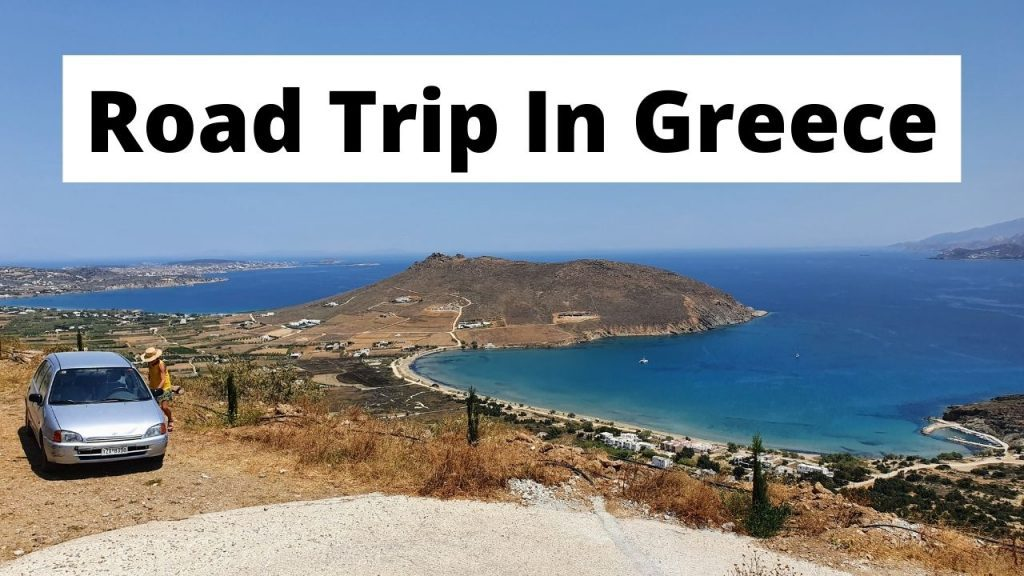 The best way to tour Greece is to take a road trip as it gets you off the beaten path so you can see amazing views like this one
