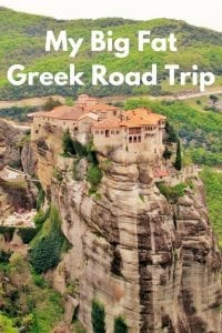 My Big Fat Greek Road Trip - My road trip itinerary for Greece
