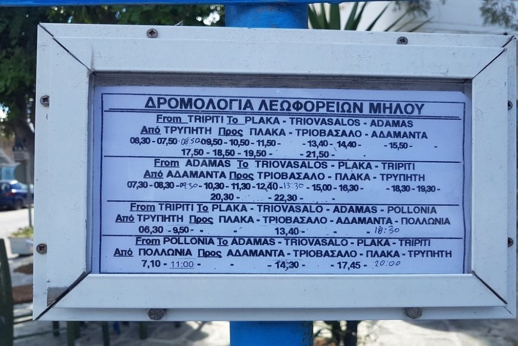 Most bus stops in Milos, Greece have a timetable which is reasonably easy to work out.