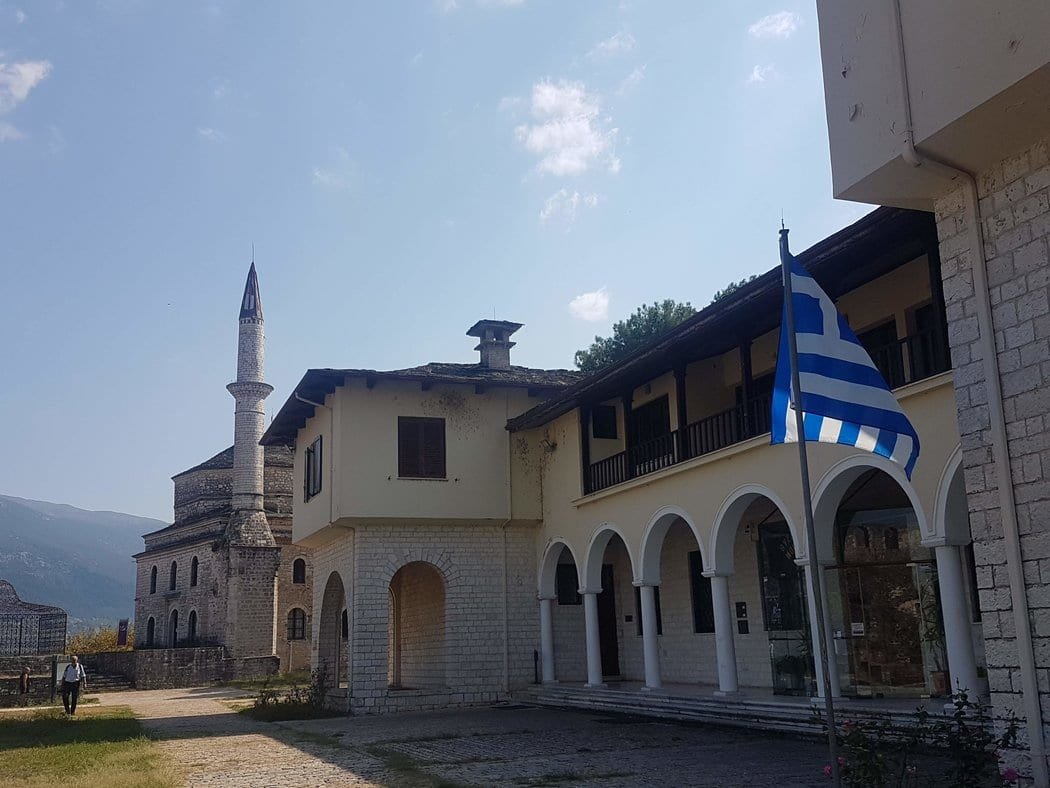 Fethiye Mosque in Ioannina Greece