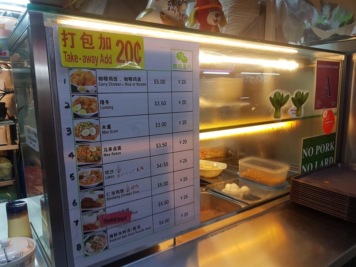The menu from a hawker stand inside the Maxwell Food Centre in Chinatown, Singapore