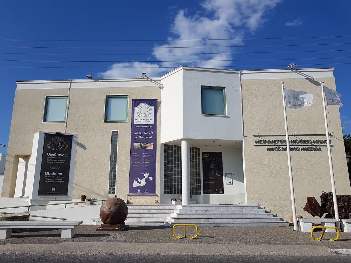 The Milos Mining Museum Building