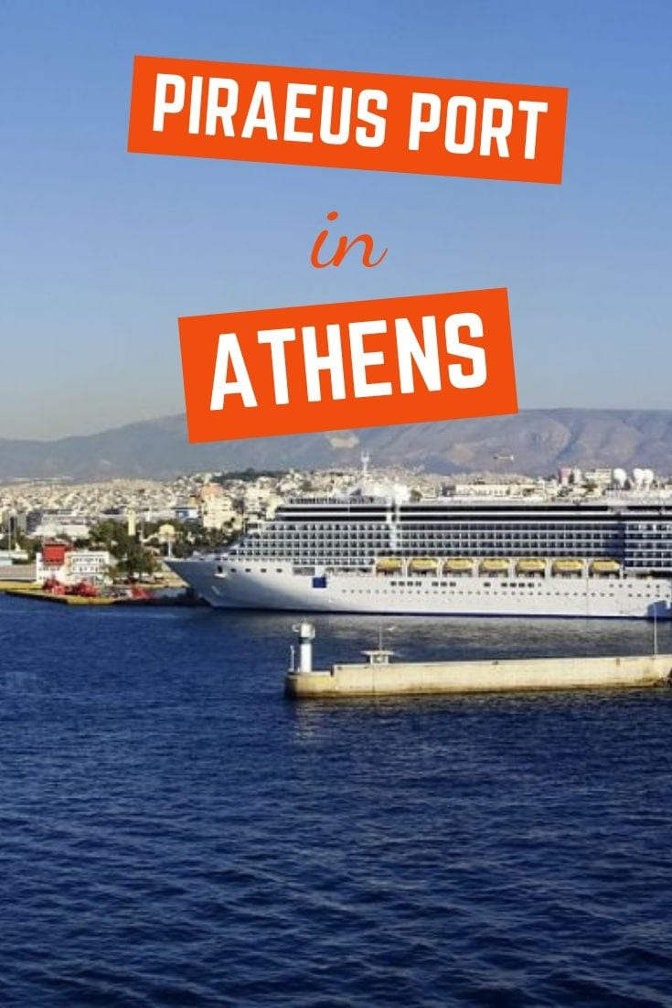 A guide to Piraeus port in Athens. If you plan to go island hopping in Greece, the chances are your journey will start and end at Piraeus port just outside of Athens.