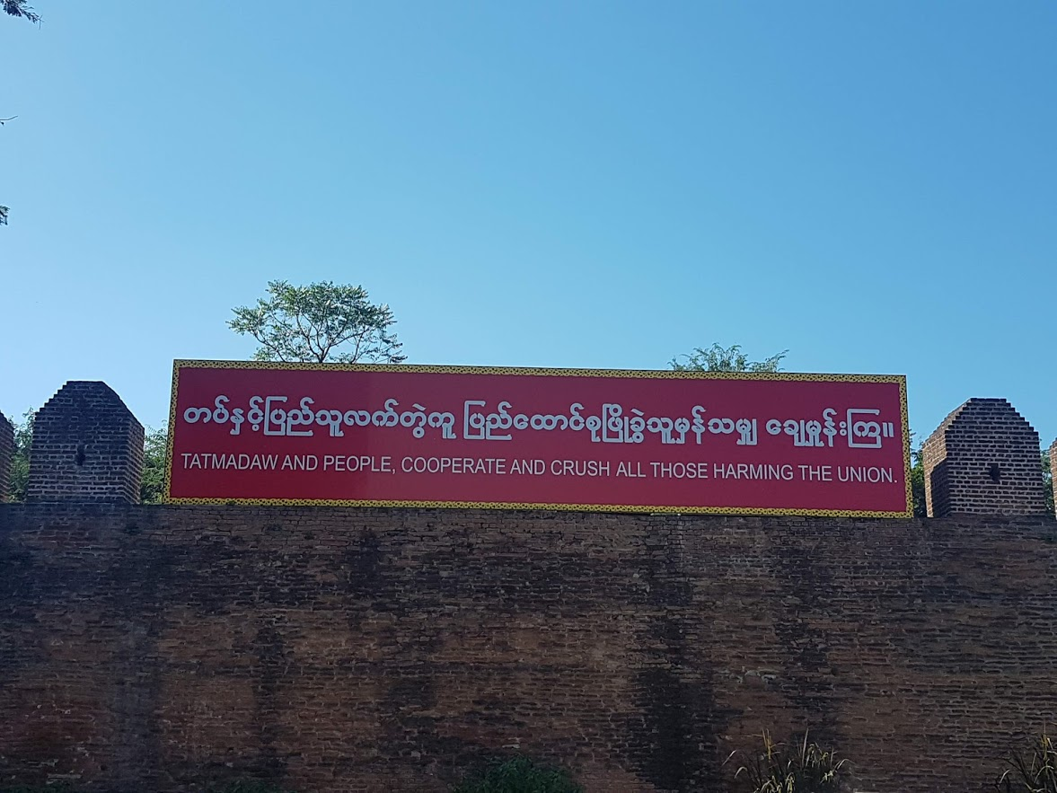 Entrance sign to palace in mandalay