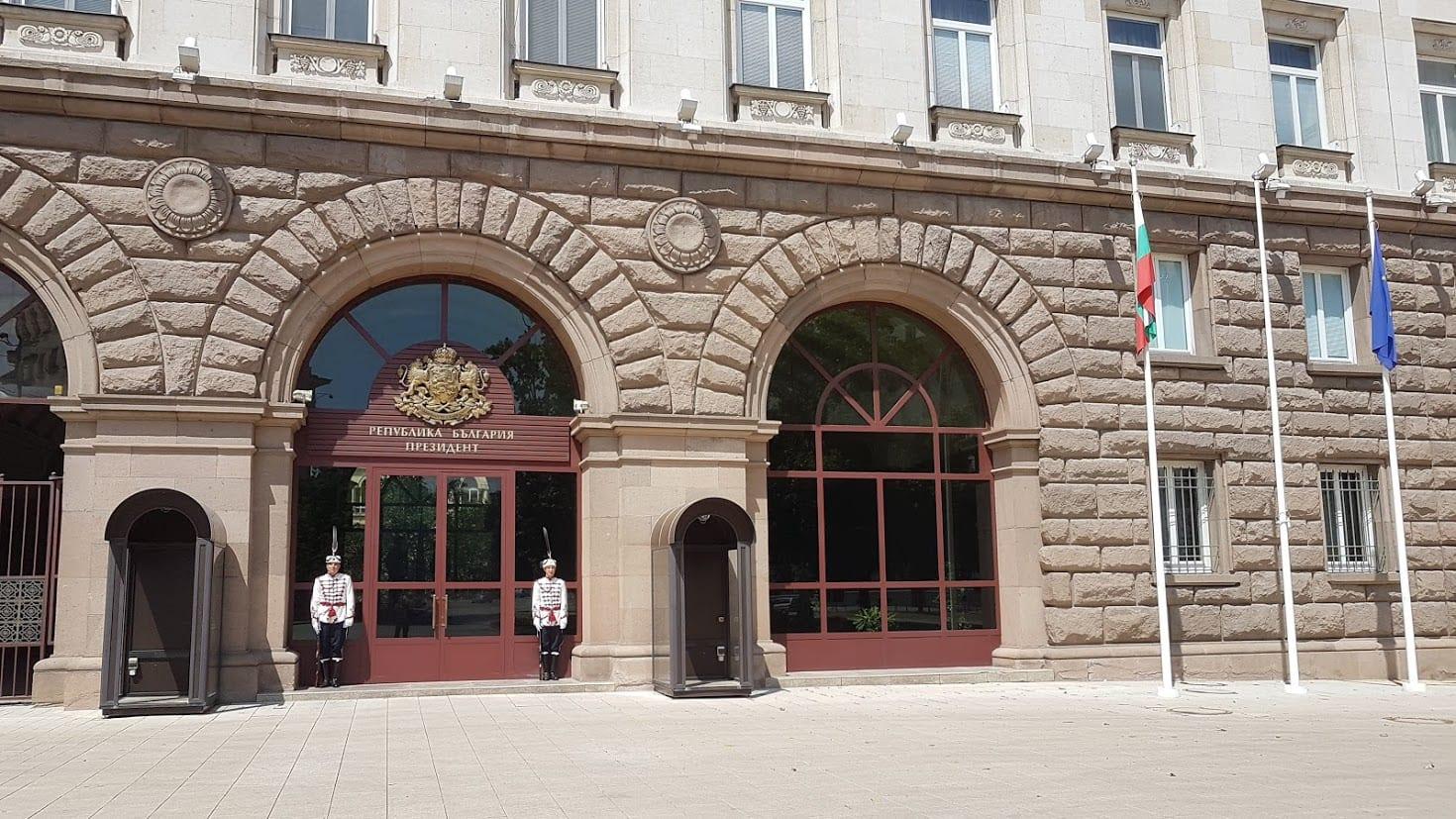 10. Presidential Guard outside Presidency Building