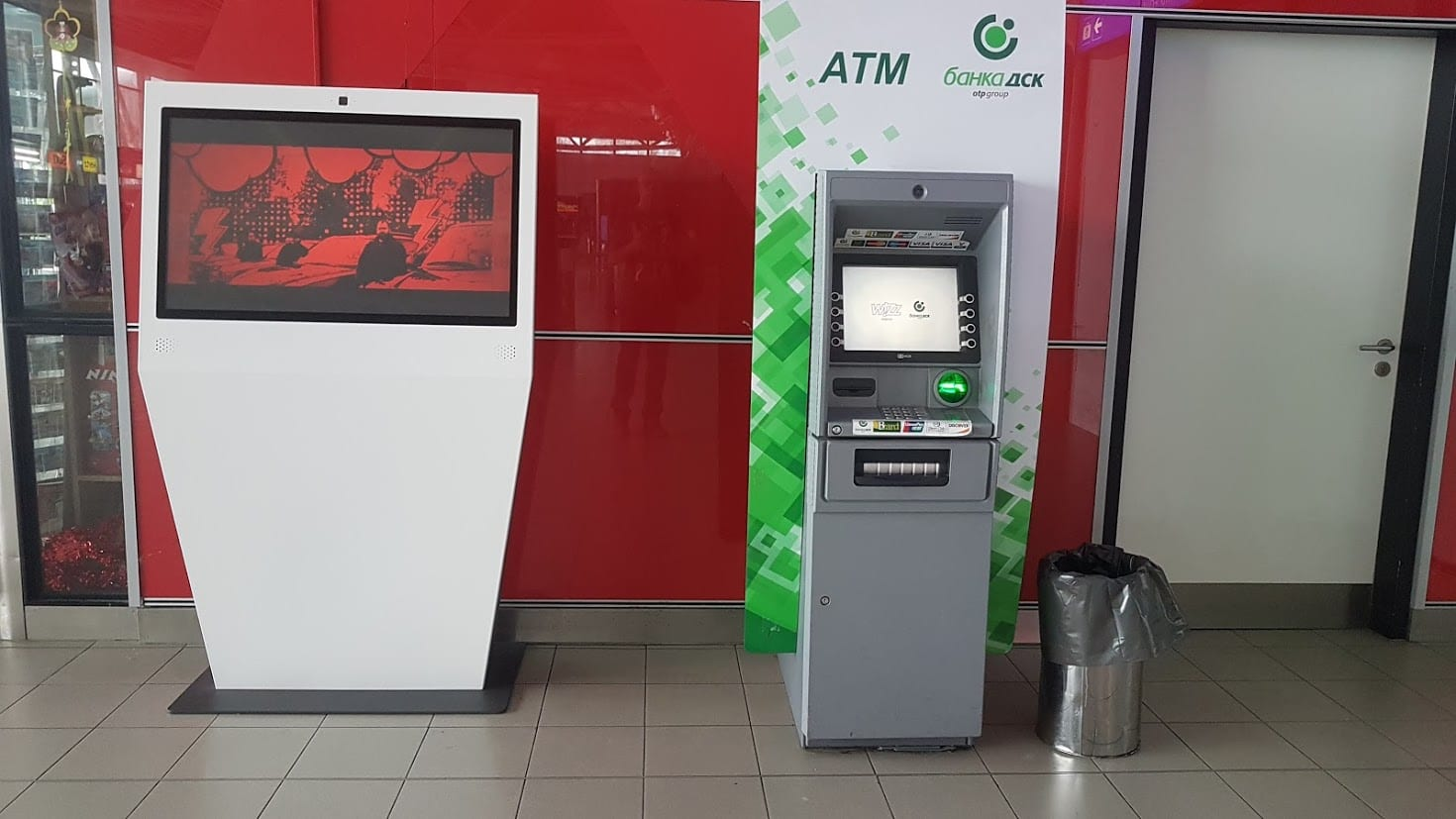 An ATM in Sofia Airport, Bulgaria