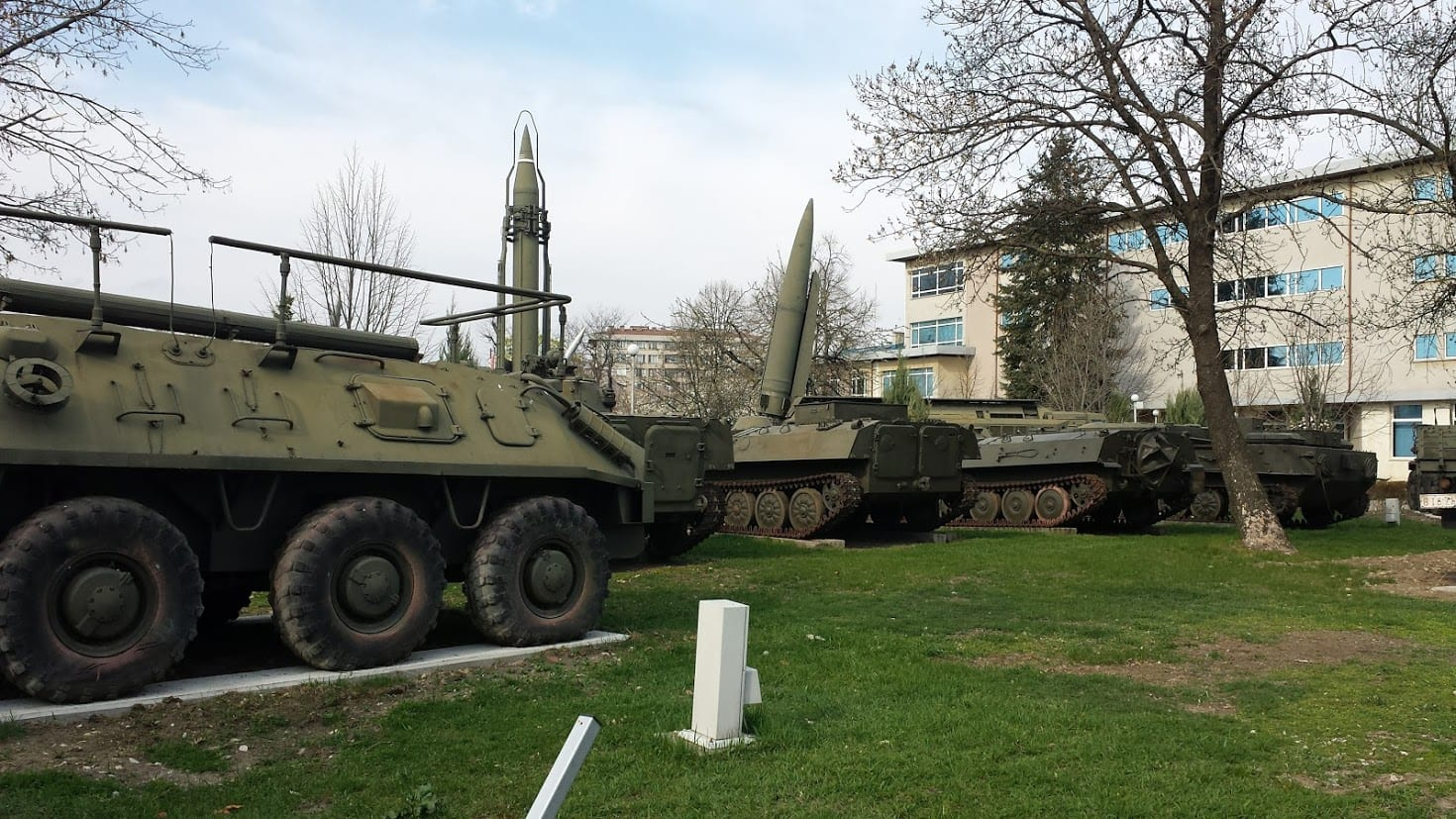 National Museum of Military History, Bulgaria